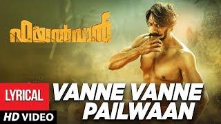 Vanne Vanne Pailwaan - Theme | Pailwaan Malayalam | Kichcha Sudeepa | Krishna | Arjun Janya