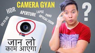 Smartphone Camera Gyan : HDR , Aperture , Digital Zoom Vs Optical Zoom , EIS Vs OIS & More ?