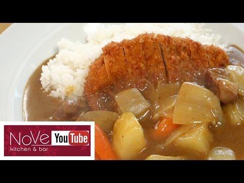 Pork Katsu With Beef Curry - DIY At Home Series