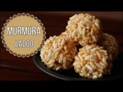 How to make Murmura Laddu | Puffed rice Laddu | Lai ke laddu | Kids Recipe by Shree's Recipes
