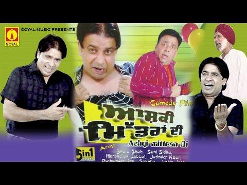 Xxx Mp4 Ashiqi Mitran Di Bhotu Shah Comedy Movie Goyal Music 3gp Sex