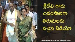 Telugu Actress offered prayers in Tirumala with family