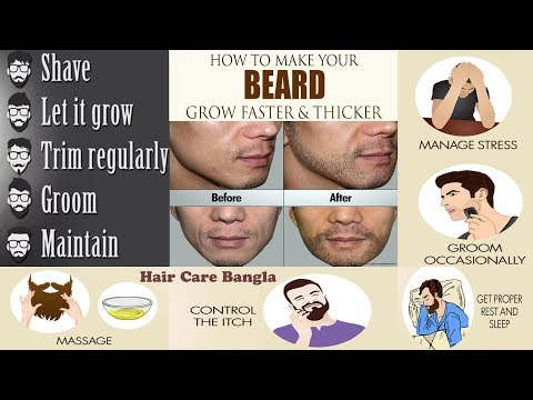 How To Make Your Beard | Grow Faster And Thicker (100% Working Tips)
