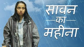 Thoughts You Have During Monsoons | MostlySane
