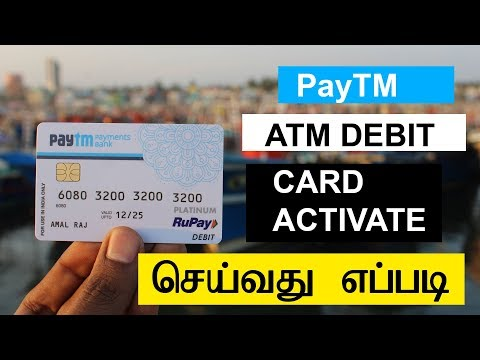 How to activate Paytm ATM Debit Card First Time | TTG