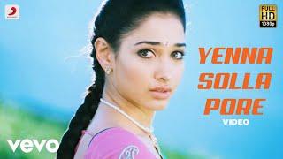Venghai - Yenna Solla Pore Video | Dhanush, Tamannah | DSP