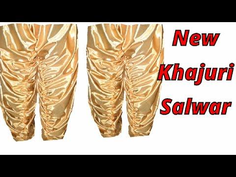 New Khajuri Salwar cutting and stitching..( very easy method )