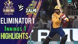 Short Highlights Innings 1 | Peshawar Zalmi Vs Quetta Gladiators|Eliminator 1 | 20Mar |HBL PSL 2018