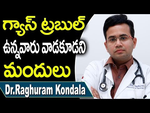 Never Use These Medicine For Gas Trouble ||   Dr Raghuram || Gastroenterologist || Doctors Tv