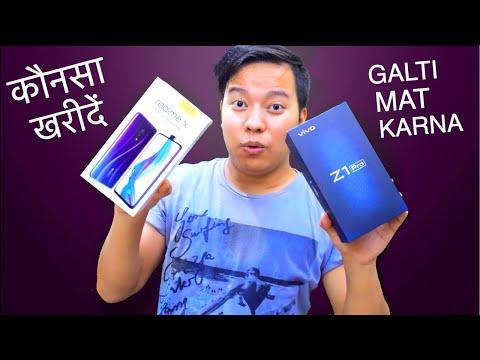 Xxx Mp4 Realme X Vs Vivo Z1Pro Full Comparison Konsa Kharide 3gp Sex