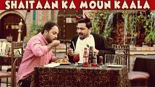 Shaitan Ka Moun Kaala   The idiotz   Comedy