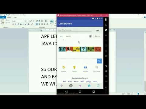 How to Create a Simple Web Browser in Android Studio