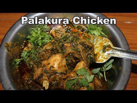 Palakura Chicken Curry @ Mana Telangana Vantalu