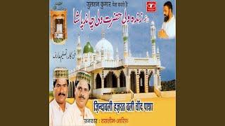 Waqya Hazrat Vali Chand Pasha Aavati Sharif Sholapur (Maharastra)