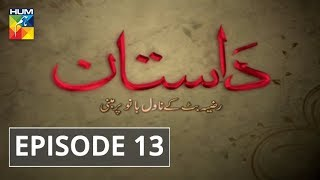 Dastaan Episode #13 HUM TV Drama