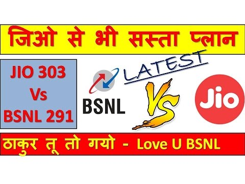 BSNL Latest OFFER    BSNL Upgraded PLANS    BSNL लाया जिओ से भी सस्ता प्लान    BSNL HOLI OFFER