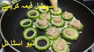 Special Keema Karela Recipe in NEW STYLE   karele ki sabzi recipe #karelarecipe