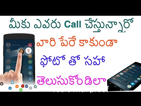 How to find unknown caller details with photo in your  mobile|| in Telugu || by Shiva Tech Telugu