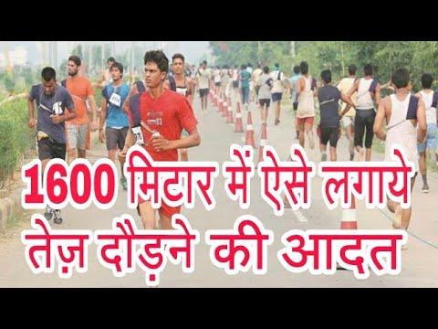 How to start running regularly and