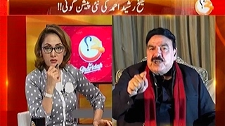 G For Gharida Farooqi 11 February 2017 | Sheikh Rasheed - Express News