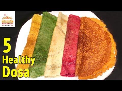 5 Dosa Recipes | Kids Lunch Box Recipes | Dosa Varieties in Telugu | Healthy Dosa Recipes