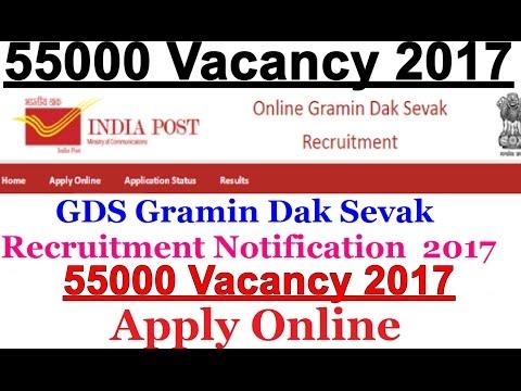 Gramin Dak Sevak (GDS), How to fill GDS Form 2017 | Indian Post Office Recruitment| Hindi