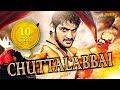 Chuttalabbai 2016 Full Movie | Hindi Dubbed Full Action Movies