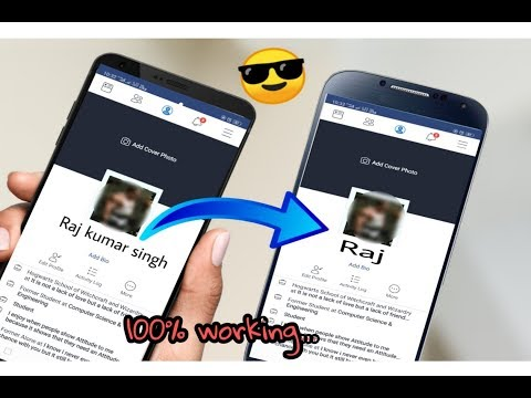How to remove last name on facebook 2018