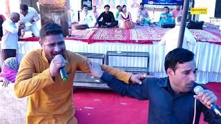 Puranmal Na Thara | Neeraj Bhati | Jaivir Bhati | Haryanvi Song | Lokgeet | Songs | Sonotek Ragni