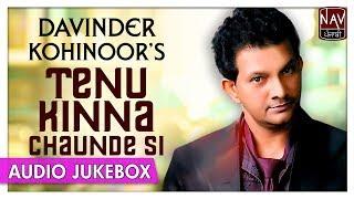 Tenu Kinna Chaunde Si | Punjabi Hit Jukebox | Davinder Kohinoor | Punjabi Songs Collection