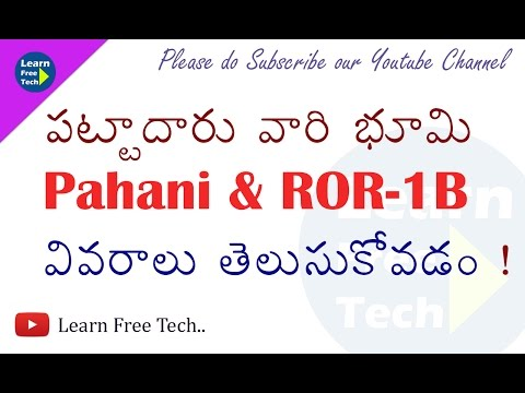 How to Get Pattadar Land details Pahani and ROR 1B Details - Telugu- Learn Free Tech
