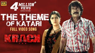 THE THEME OF KATARI Video Song [4K] | #KRACK | Raviteja,Samuthirakani | Gopichand Malineni |Thaman S