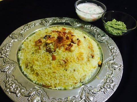 തലശ്ശേരി മട്ടൺ ദം ബിരിയാണി / Thalasseri mutton dhum biriyaani/ malabar mutton biriyani / kerala sty