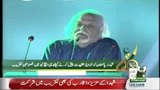 SD Anwar Maqsood Speech Left Generals Cry   6 September 2015  Special Program in GHQ