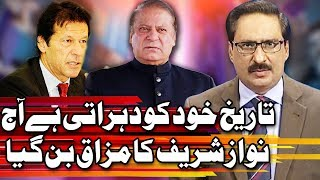 Kal Tak with Javed Chaudhry - 12 October 2017 | Express News