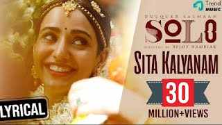Sita Kalyanam Lyric Video - Solo | Dulquer Salmaan, Neha Sharma, Bejoy Nambiar | Trend Music
