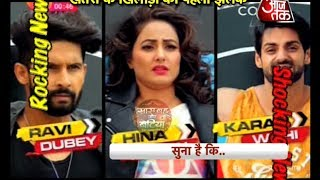 Hina Khan in Danger in 'Khatron Ke Khiladi'