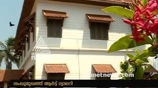 Shanghumugham South Palace soon to be Arts and Historic Gallery