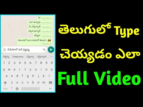 How to type telugu without any app