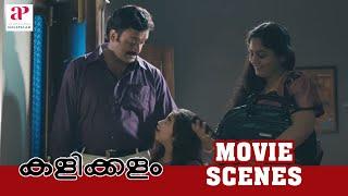 Kalikalam Malayalam Movie   Malayalam Movie   Suresh Krishna   and Wife in Home   1080P HD