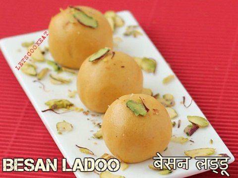 Dusehra Special Sweet Recipe | Besan Ladoo Recipe | Traditional Indian Sweet Recipe for Festivals