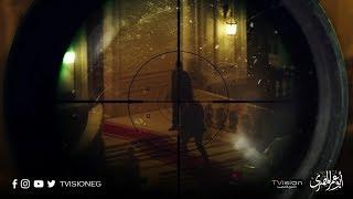 #x202b;مسلسل أبو عمر المصري - المفاجأة .. فخر يحاول الانتقام من سيد ابو الخير وسمير العبد#x202c;lrm;