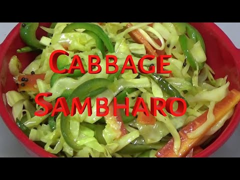 Gujarati (accompaniment)   Cabbage Sambharo Recipe