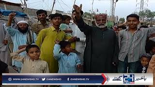 Holiday become protest day in Karachi due to Load shedding