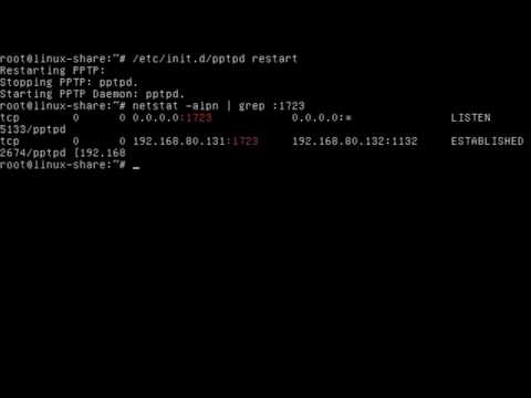configuration VPN PPTP on Ubuntu Server 12 04 l