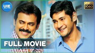 Nenjamellam Pala Vannam   Tamil Family Entertainment Movie   Venkatesh   Mahesh Babu   Samantha