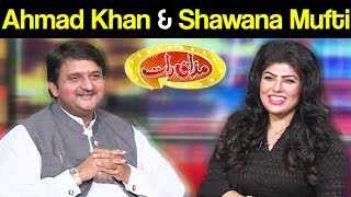 Ahmad Khan & Shawana Mufti | Mazaaq Raat 8 October 2018 | مذاق رات | Dunya News