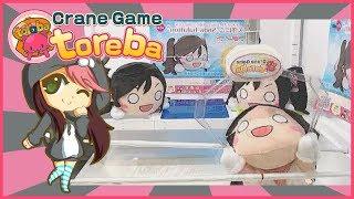 toreba+crane+game Videos - 9tube tv