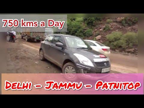 Leh Ladakh Road Trip with Dad EP. 1 | Delhi to Patnitop Via Jammu | 750 kms | Suzuki Swift