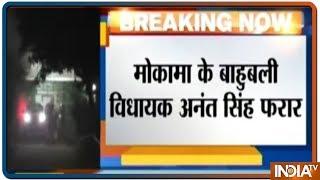 Bihar के बाहुबली नेता Anant singh पुलिस को चकमा देकर फरार